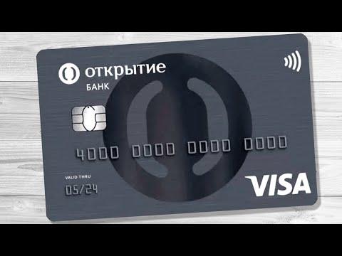 Кредитная карта 120 без платежей от банка Открытие. Условия и проценты
