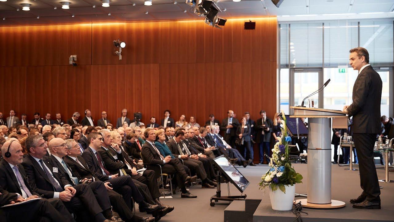Ομιλία Κυριάκου Μητσοτάκη στο Ελληνογερμανικό Οικονομικό Φόρουμ στο Βερολίνο
