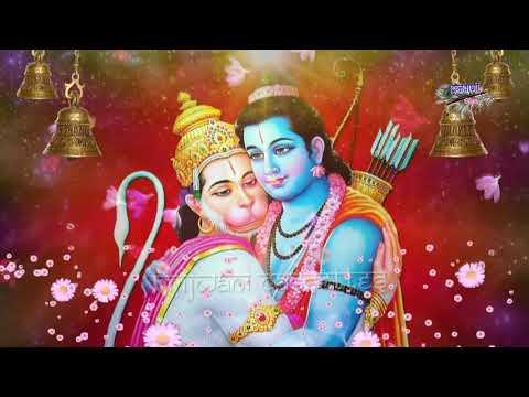 अंजनी के लाला हनुमान है श्री राम के प्यारे