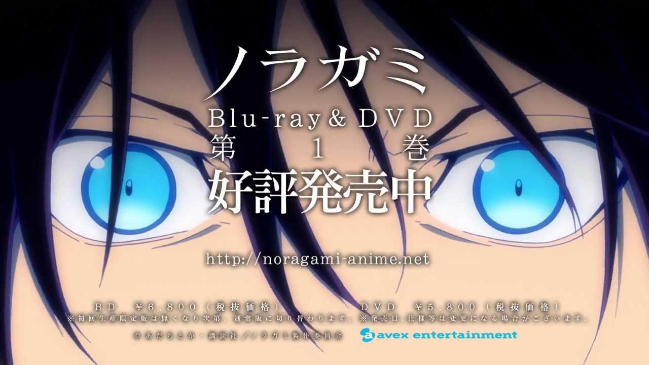 Blu-ray & DVD Vol.1 CM