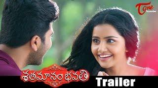 Sathamanam Bhavati Movie Trailer   Sharwanand, Anupama Parameshwaran