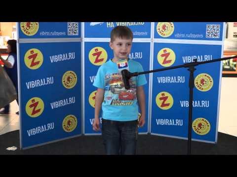 Гриша Дружинин, 6 лет