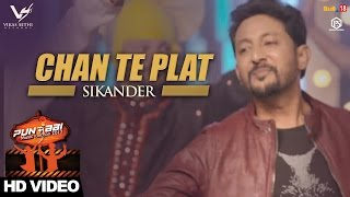 Chan Te Plat  Sikander  Punjabi Music Junction 2017  VS Records  Latest Punjabi Song