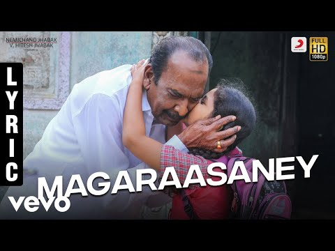 Magaraasaney