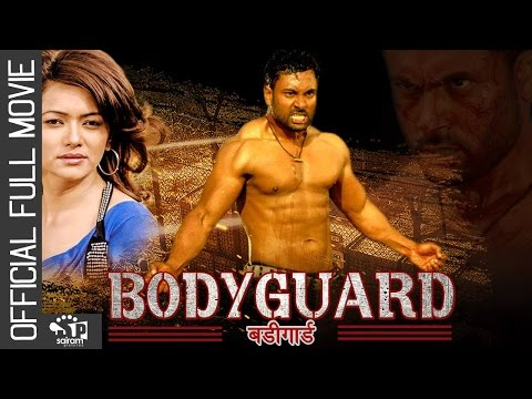 Bodyguard | Nepali Movie