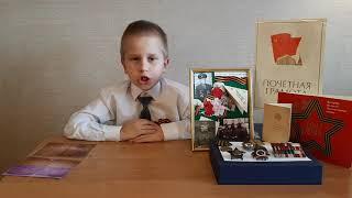 история о моем дедушке, рассказанная моим сыном - Андреем Поповым