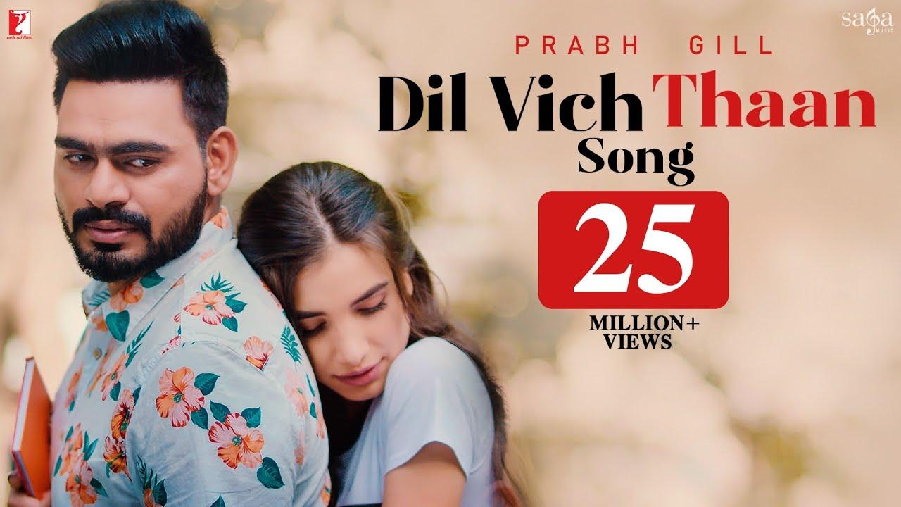 Dil Vich Thaan song lyrics hindi - New Punjabi Song 2020