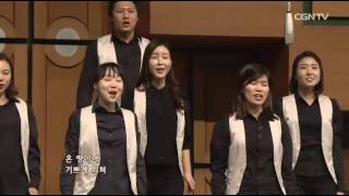 양재온누리교회 뮤지컬찬양팀- 찬양 그 영광을(2014.11.16)