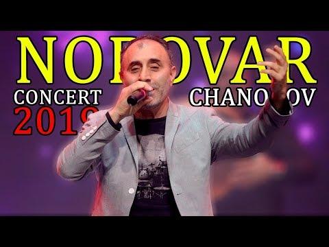 Нобовар Чаноров - Нозкин (Клипхои Точики 2019)