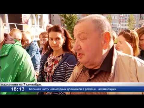 Скандал вокруг земли на улице Пермякова