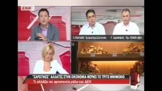 """Ο πρόεδρος της ΓΕΝΟΠ/ΔΕΗ-ΚΗΕ, Γ. Αδαμίδης, στην εκπομπή """"ΣΚΑΪ στις 6"""" με την Έλενα Παπαδημητρίου και τον Νίκο Υποφάντη"""