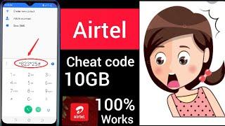 Airtel free data cheat || 100% working