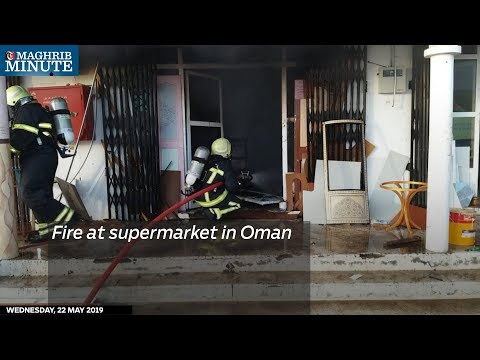 Fire at supermarket in Oman