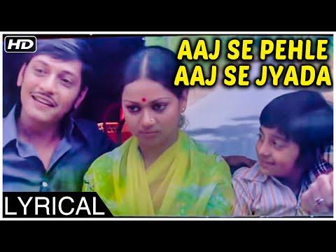 Aaj Se Pehle Aaj Se Jyada   Lyrical   Chitchor   K. J. Yesudas Songs    Amol Palekar, Zarina Wahab