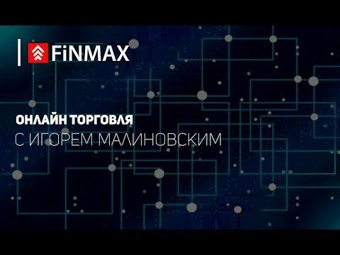 Бинарные опционы красноярск
