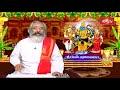 ఈ నామం పలికితే విష్ణుసహస్రనామం చేసినంత ఫలితం వస్తుంది..?   Sri Rama Pooja Phalam   Bhakthi TV - Video