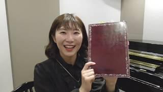 飯田先生の新曲レッスン〜コールユーブンゲンの使い方〜のサムネイル