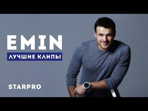 Emin - Лучшие клипы