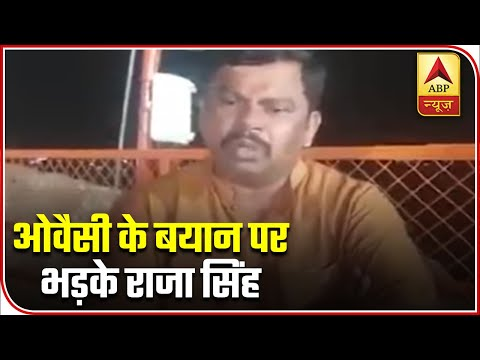 BJP MLA Raja Singh Demands Legal Action Against Asaduddin Owaisi | Weekend 100 | ABP News