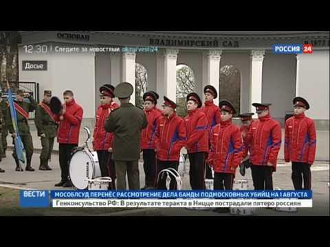В Москве скончался сын легендарного командующего ВДВ полковник Маргелов