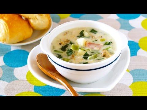 Healthy Homemade Clam Chowder (Perfect Family Recipe) クラムチャウダーの作り方 – OCHIKERON – CREATE EAT HAPPY