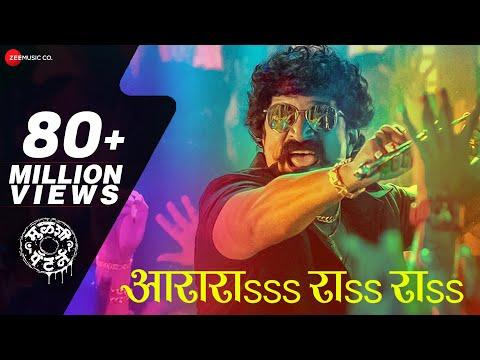 marathi mulshi pattern full movie download