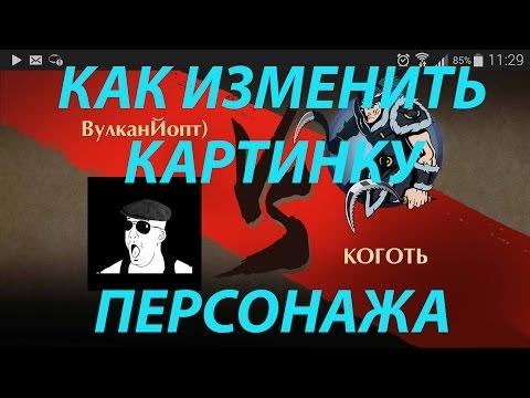 Герои меча и магии 6 2013 скачать торрент