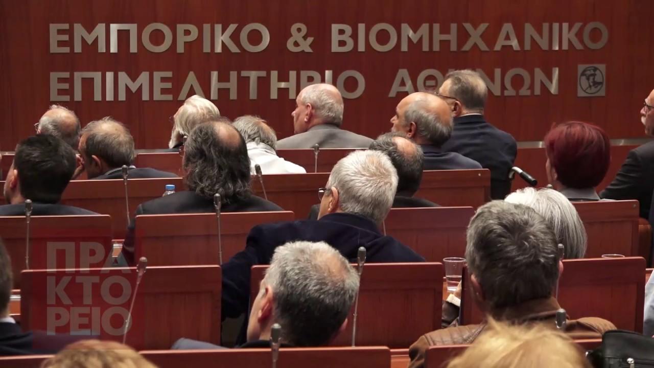 Εκδήλωση Πράττω με θέμα την ελληνική εξωτερική πολιτική