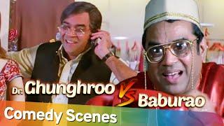 डॉ घुंघरू और बाबूराव की कॉमेडी सीन्स  Comedy Scenes of Paresh Rawal    Akshay Kumar   Rajpal Yadav
