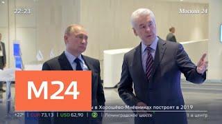 """В """"Зарядье"""" проходит Московский урбанистический форум - Москва 24"""