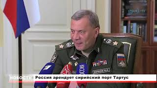 21.04.2019 Главные новости дня ETIC