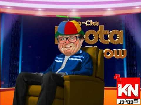 Cha-Cha Boota Show 09 April 2020 | Kohenoor News Pakistan