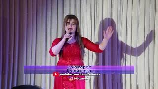 21 Джавгарат Гусайниева