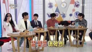 불후의명곡 - 박재정 ˝유창한 영어 발음? 어학원 잘 다녀서˝.20170114