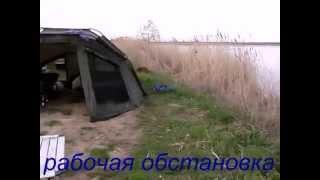 Рыбалка платная в волгоградской области