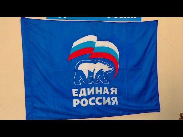 «Единая Россия» помогает с детскими садами