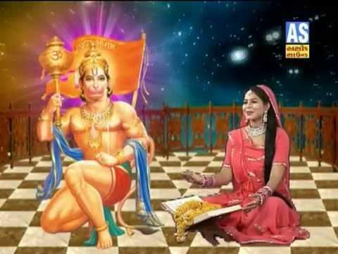 Sampoorna Sundar Kand By Lalita Ghodadra Part - 1 | Hanumanji Bhajan
