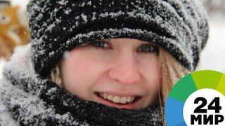 Жители Якутии увлеклись селфи с ледяным макияжем - МИР 24