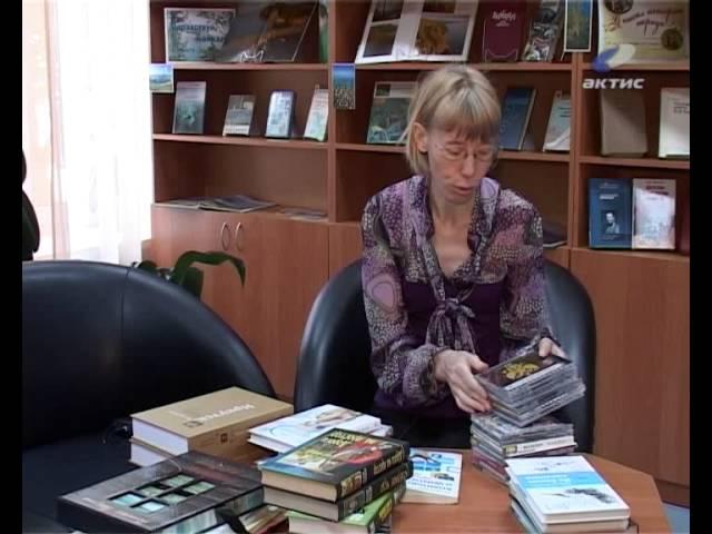"""""""Местное время"""" за 13.09.2013"""
