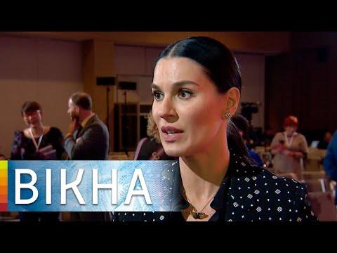 Домашнее насилие в Украине: план противодействия | Вікна-Новини
