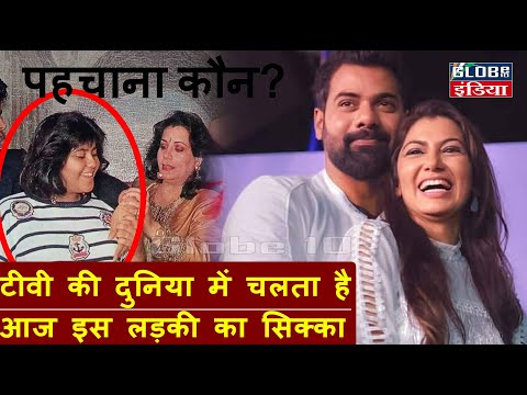 Famous Celebrity share throwback transformation and unrecognized childhood look kumkum bhagya