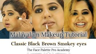 How To Do A Classic Black and Brown Smokey Eye: Easy Video Guide