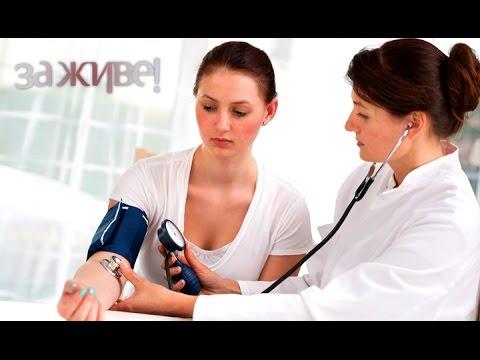 Лечение рефлексотерапией гипертонии