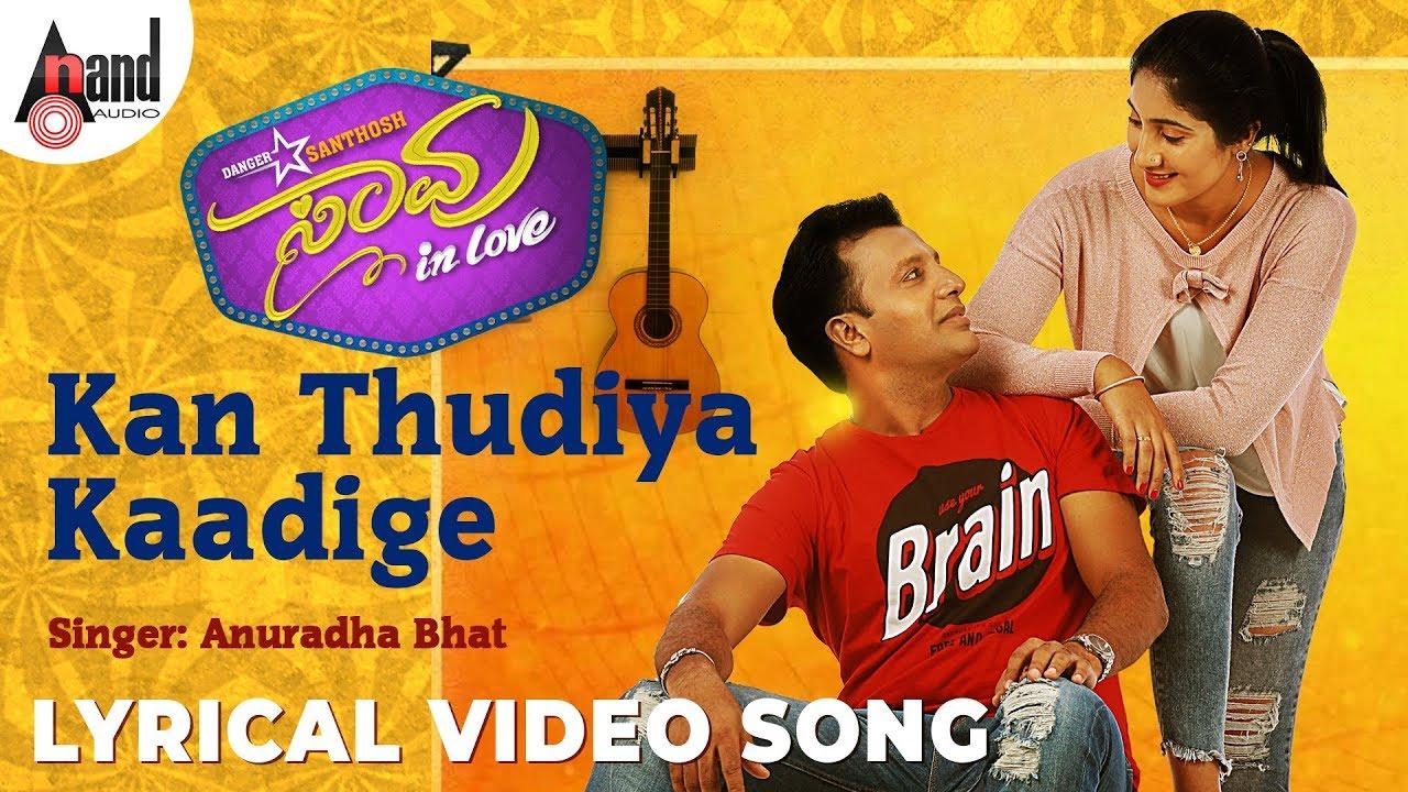 Kan Thudiya Kaadige lyrics - Saavu in Love - spider lyrics