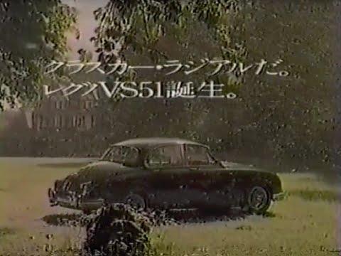 Japanese CM Around 90's / tires