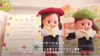 キュートなキユーピーちゃんがお出迎え♡「キユーピーショップ」に潜入!