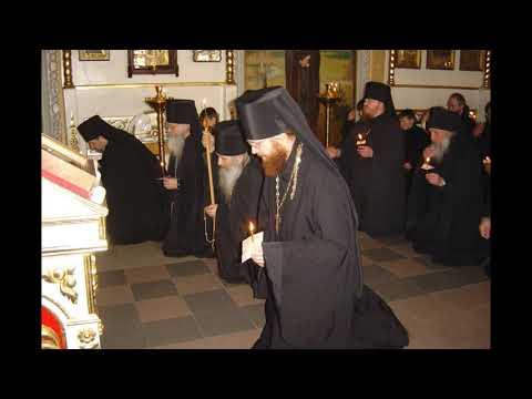 Молитва  об  очищении тайных грехов.  Свт. Тихон  Задонский.  Молитвы из псалмов и Святого Писания