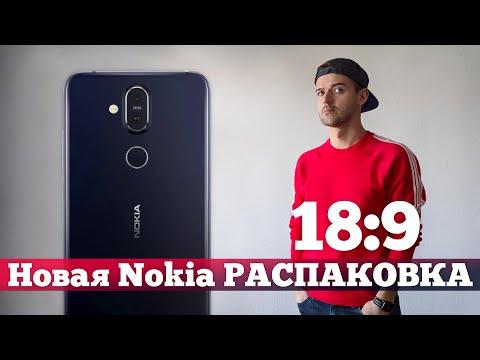 Nokia на ЧИСТОМ Android: РАСПАКОВКА 18:9