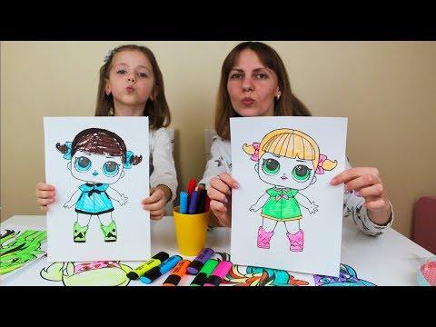 ТРИ МАРКЕРА ЧЕЛЛЕНДЖ Куклы ЛОЛ рисуем НАСТЯ против МАМЫ 3 MARKER CHALLENGE