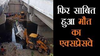 Yamuna Expressway पर दौड़ती बस नाले में गिरी, 30 जिंदगियां खत्म